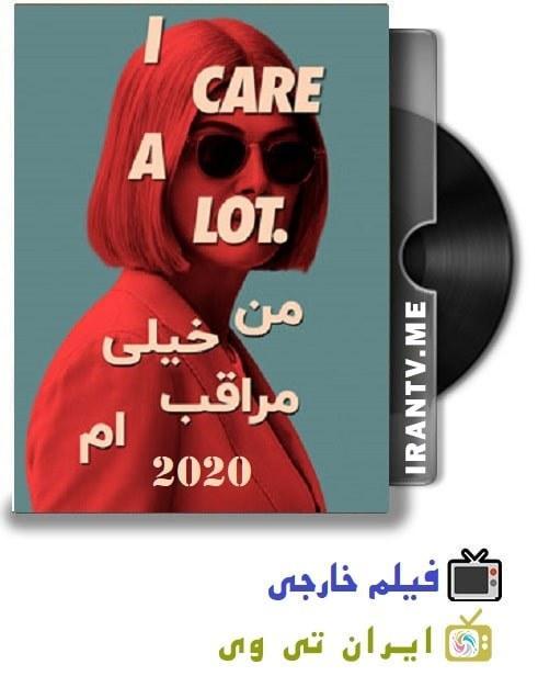 دانلود فیلم I Care a Lot 2020 من خیلی مراقبم با زیرنویس چسبیده فارسی