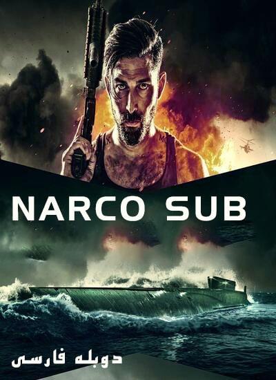 دانلود فیلم Narco Sub 2021 نارکو ساب 2021 با دوبله فارسی