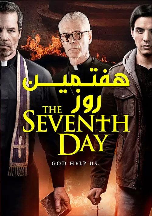 دانلود فیلم The Seventh Day 2021 روز هفتم با زیرنویس چسبیده فارسی