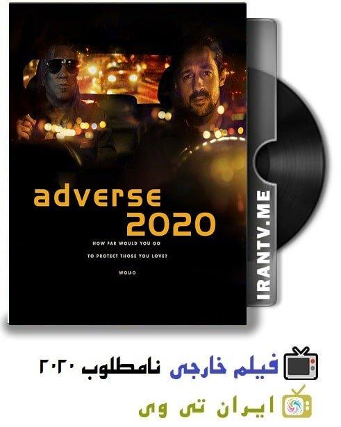 دانلود فیلم Adverse 2020 نامطلوب با زیرنویس چسبیده فارسی