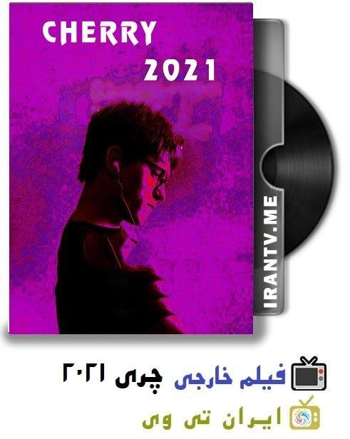 دانلود فیلم Cherry 2021 چری با زیرنویس چسبیده فارسی