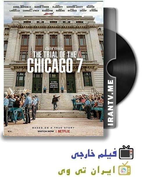 دانلود فیلم The Trial of the Chicago 7 2020 محاکمه 7 شیکاگویی با دوبله فارسی
