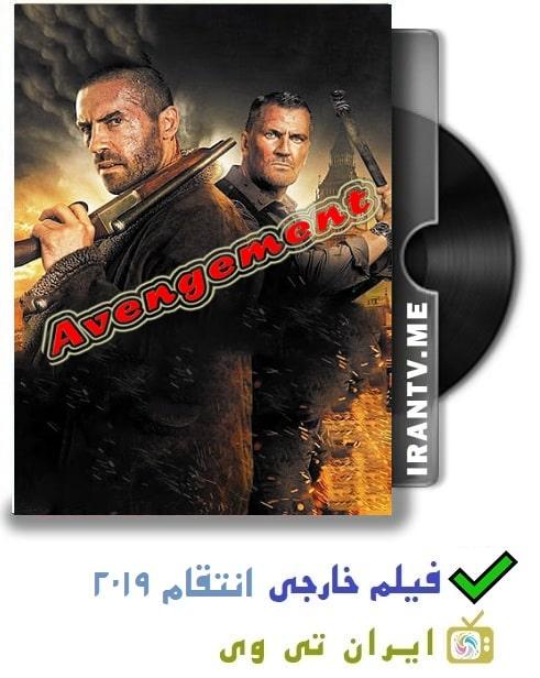 دانلود فیلم Avengement 2019 انتقام با زیرنویس چسبیده فارسی