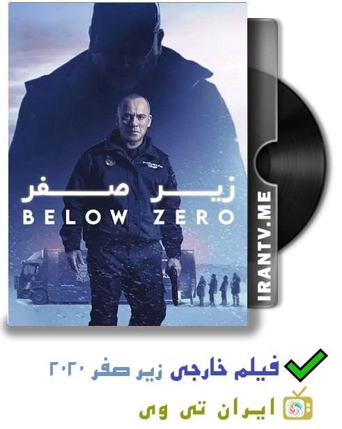 دانلود فیلم Below Zero 2021 زیر صفر با زیرنویس چسبیده فارسی