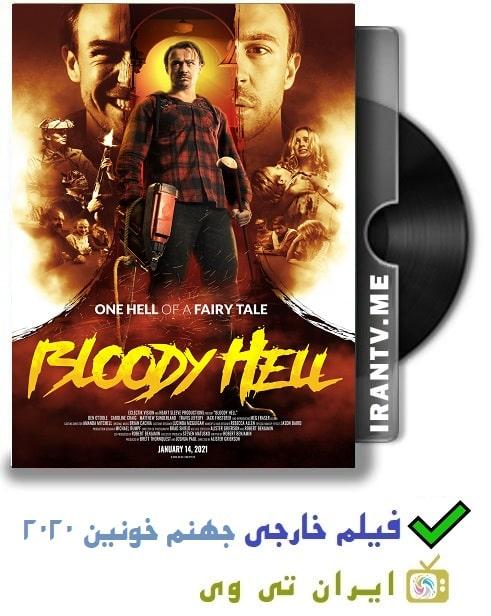 دانلود فیلم Bloody Hell 2020 جهنم خونین با زیرنویس چسبیده فارسی