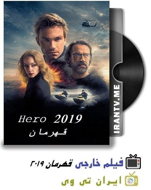 دانلود فیلم The Hero 2019 قهرمان با زیرنویس چسبیده فارسی