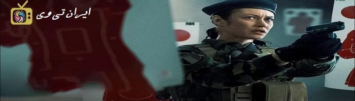 پوستر دانلود فیلم Sentinelle 2021 سنتینل با زیرنویس چسبیده فارسی