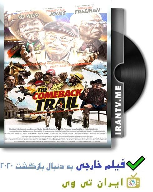 دانلود فیلم به دنبال بازگشت The Comeback Trail 2020 با زیرنویس چسبیده فارسی