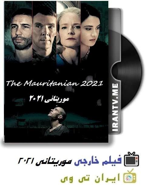 دانلود فیلم The Mauritanian 2021 موریتانی با زیرنویس چسبیده فارسی