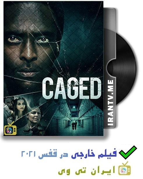 دانلود فیلم در قفس Caged 2021 با زیرنویس چسبیده فارسی