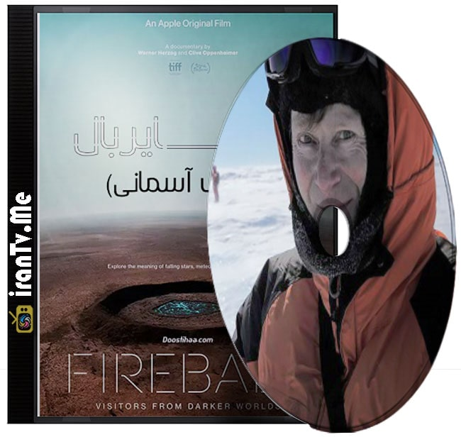دانلود مستند Fireball: Visitors from Darker Worlds 2020 سنگ آسمانی با زیرنویس چسبیده فارسی