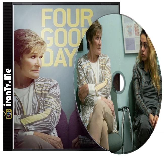 دانلود فیلم Four Good Days 2020 چهار روز خوب با زیرنویس چسبیده فارسی