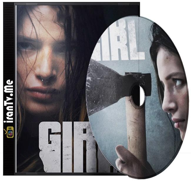 دانلود فیلم Girl 2020 دختر با زیرنویس چسبیده فارسی