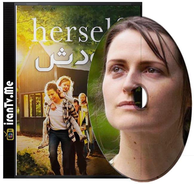 دانلود فیلم خودش Herself 2020 با زیرنویس چسبیده فارسی