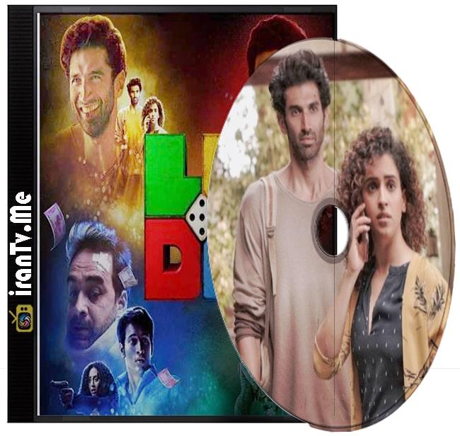 دانلود فیلم Ludo 2020 منچ با زیرنویس چسبیده فارسی