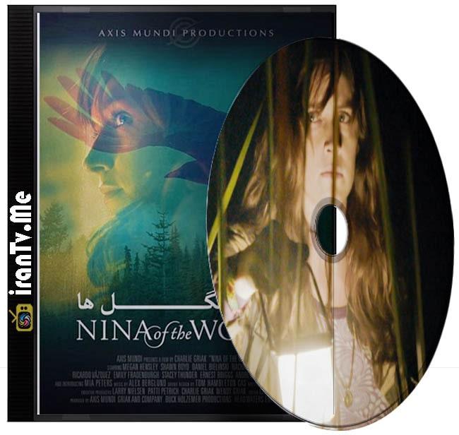 دانلود فیلم نینا از جنگل ها Nina of the Woods 2020 با زیرنویس چسبیده فارسی