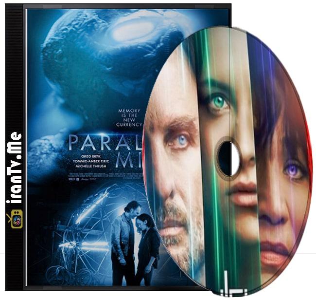 دانلود فیلم Parallel Minds 2020 ضمیر هماهنگ با زیرنویس چسبیده فارسی