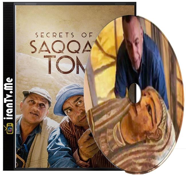 دانلود مستند Secrets of the Saqqara Tomb 2020 اسرار مقبره سقاره با زیرنویس چسبیده فارسی