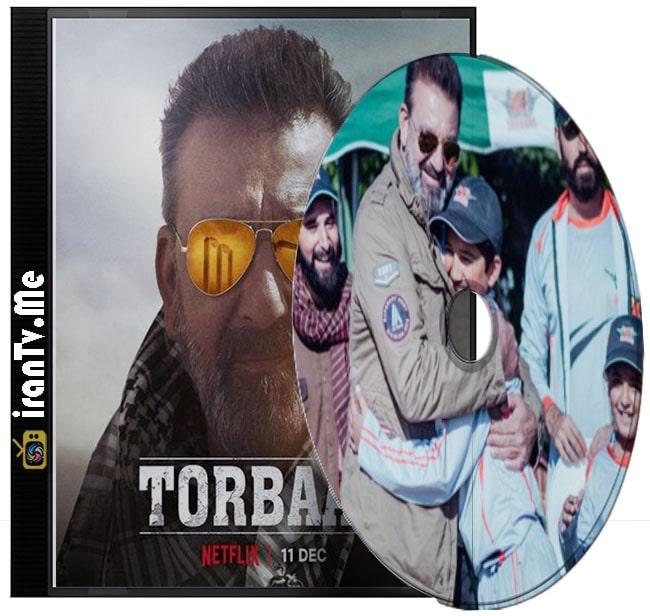 فیلم Torbaaz 2020 ترباز با زیرنویس چسبیده فارسی