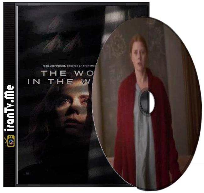 دانلود فیلم The Woman in the Window 2021 زنی پشت پنجره با زیرنویس چسبیده فارسی و دوبله فارسی