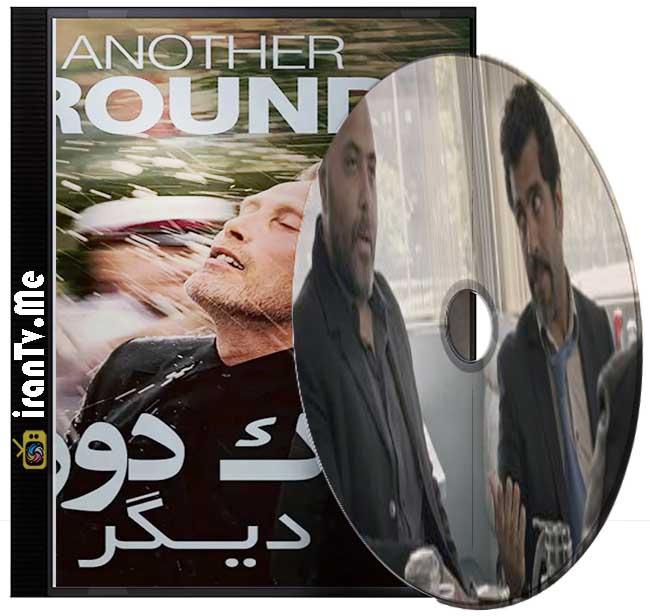 دانلود فیلم Another Round 2020 یک دور دیگر با دوبله فارسی