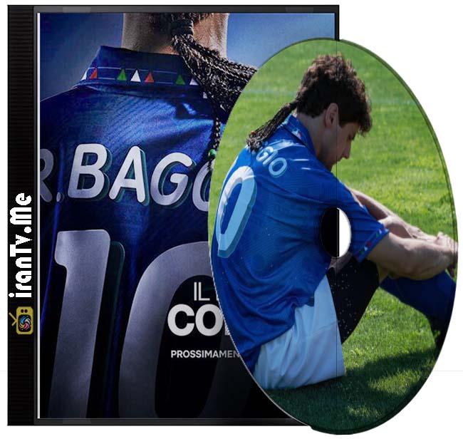 دانلود مستند Baggio: The Divine Ponytail 2021 باجو: دم اسبی آسمانی با زیرنویس چسبیده فارسی