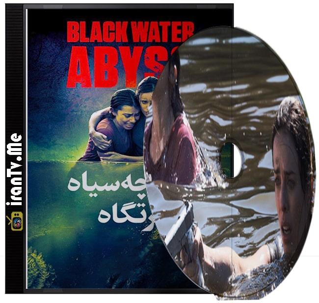 دانلود فیلم Black Water: Abyss 2020 دریاچه سیاه: پرتگاه با زیرنویس چسبیده فارسی