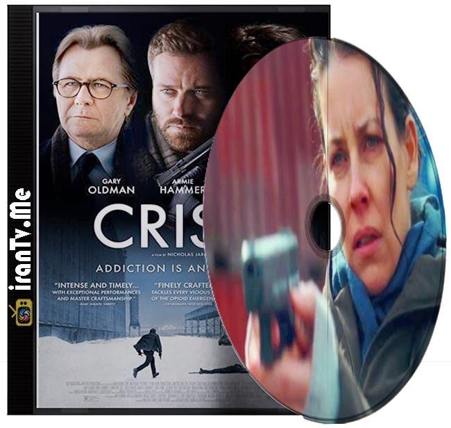 دانلود فیلم Crisis 2021 بحران با دوبله فارسی و زیرنویس چسبیده فارسی