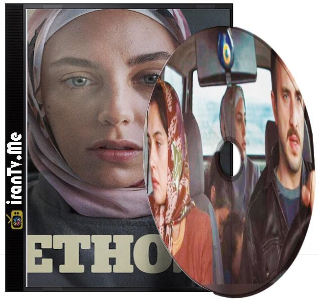 دانلود سریال Ethos 2020 یک چیزه دیگه هست فصل اول با دوبله فارسی