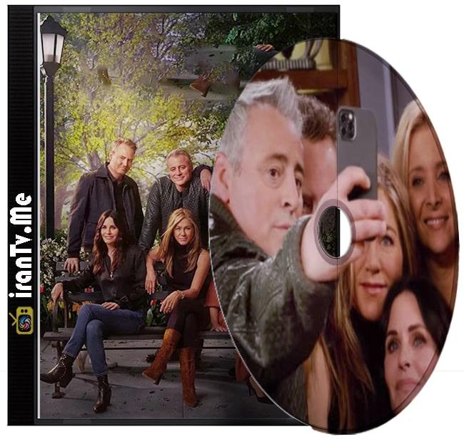 دانلود فیلم Friends: The Reunion 2021 دوستان: تجدید دیدار با زیرنویس چسبیده فارسی