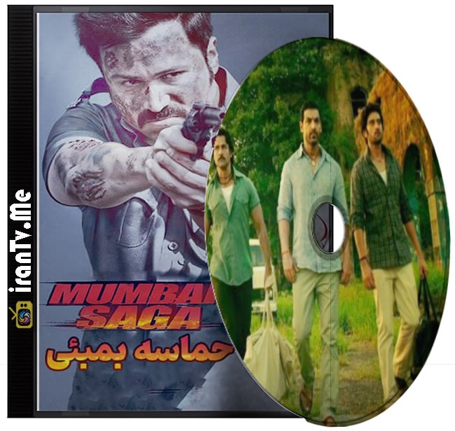 دانلود فیلم Mumbai Saga 2021 حماسه بمبئی با زیرنویس چسبیده فارسی