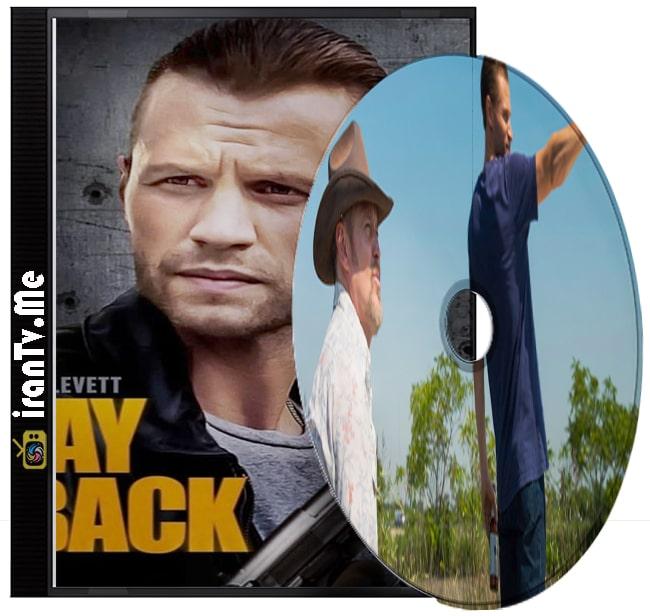 دانلود فیلم Payback 2021 بازپرداخت با دوبله فارسی