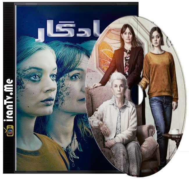 دانلود فیلم Relic 2020 یادگار با زیرنویس چسبیده فارسی