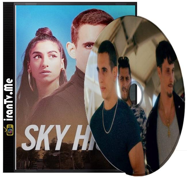 دانلود فیلم Sky High 2020 ارتفاع بالا با زیرنویس چسبیده فارسی