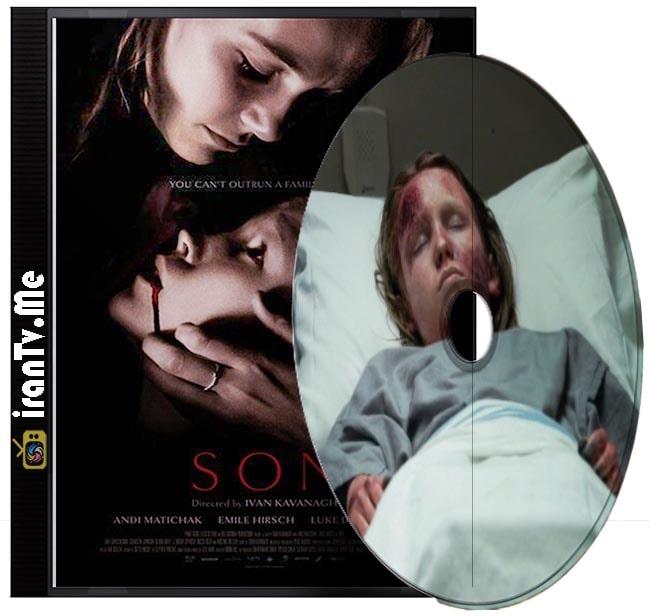 دانلود فیلم Son 2021 پسر با دوبله فارسی و زیرنویس چسبیده فارسی