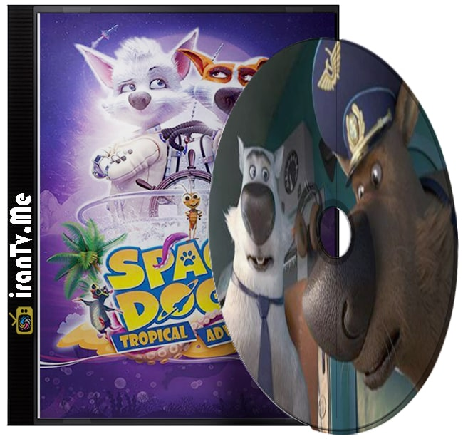 دانلود انیمیشن Space Dogs: Tropical Adventure 2020 سگ های فضایی: ماجراجویی گرمسیری با دوبله فارسی