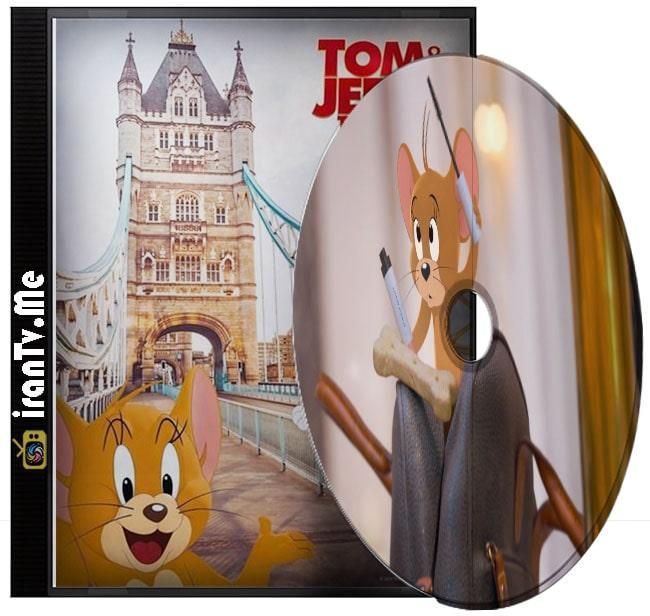 دانلود انیمیشن Tom and Jerry 2021 تام و جری با دوبله فارسی