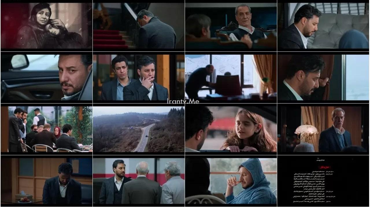 اسکرین شات سریال ایرانی زخم کاری