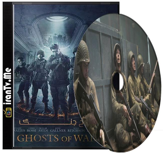 دانلود فیلم Ghosts of War 2020 ارواح جنگ با دوبله فارسی و زیرنویس چسبیده فارسی
