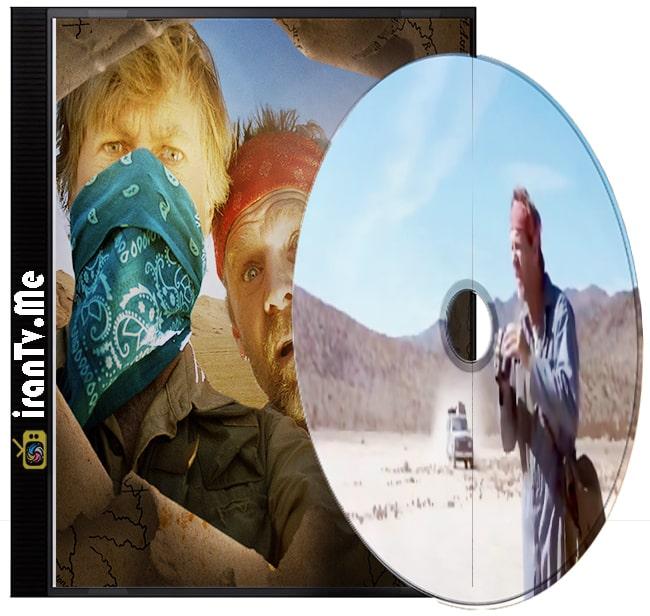 دانلود فیلم Gold Dust 2020 پودر طلا با دوبله فارسی