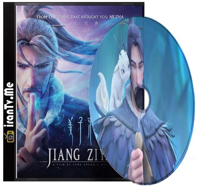 دانلود انیمیشن Jiang Ziya 2020 جیانگ زیا با دوبله فارسی و زیرنویس چسبیده فارسی