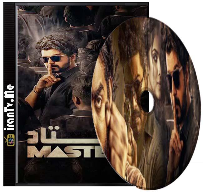 دانلود فیلم Master 2021 استاد با دوبله فارسی و زیرنویس چسبیده فارسی