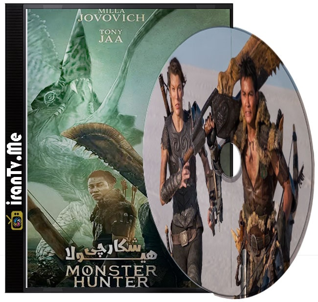 دانلود فیلم Monster Hunter 2020 شکارچی هیولا با دوبله فارسی و زیرنویس چسبیده فارسی