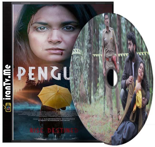 دانلود فیلم Penguin 2020 پنگوئن با دوبله فارسی