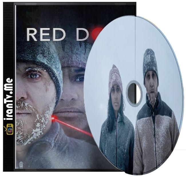 دانلود فیلم Red Dot 2021 نقطه قرمز با دوبله فارسی و زیرنویس چسبیده فارسی