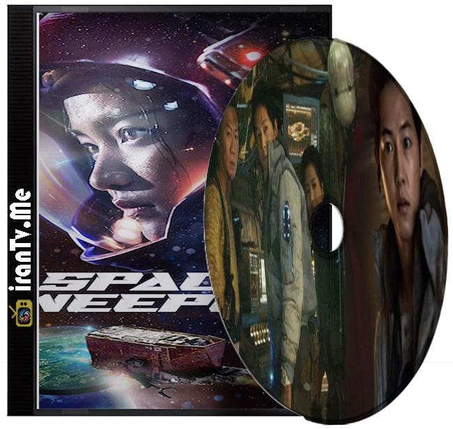 دانلود فیلم Space Sweepers 2021 رفتگران فضایی با دوبله فارسی و زیرنویس چسبیده فارسی