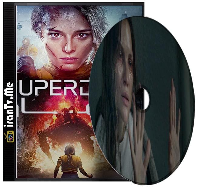 دانلود فیلم The Superdeep 2020 در اعماق با زیرنویس چسبیده فارسی