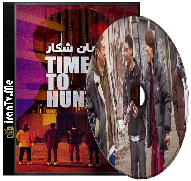 دانلود فیلم Time to Hunt 2020 زمان شکار با دوبله فارسی