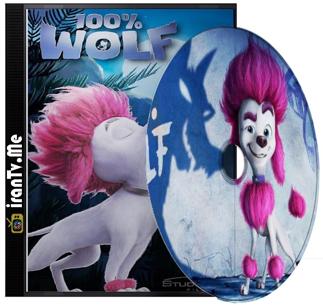 دانلود انیمیشن 100% Wolf گرگ مادرزاد با دوبله فارسی