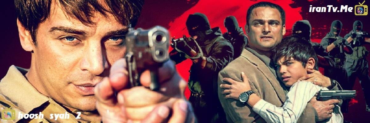 پوستر دانلود سریال هوش سیاه فصل دوم